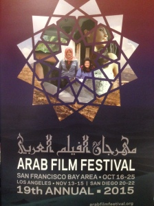 Image courtesy of Arab Film Festival